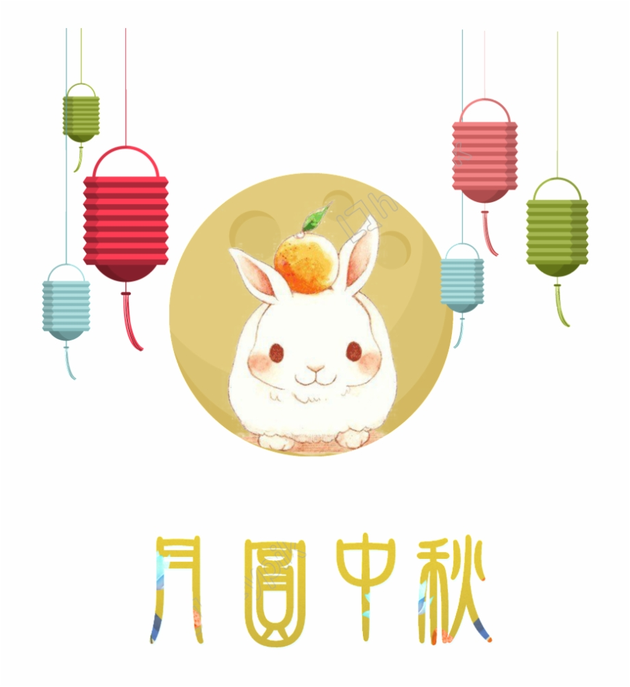 Moon festival clipart banner free Moon Festival Mid Autumn Festival - Illustration Free PNG Images ... banner free