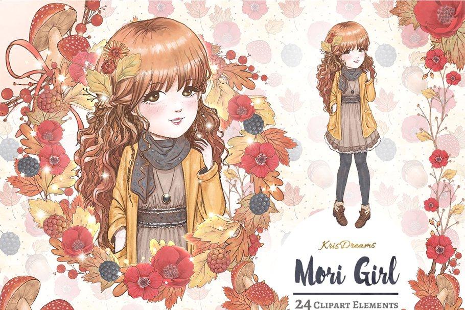 Mori clipart banner black and white stock Mori Girl Clipart Set ~ Illustrations ~ Creative Market banner black and white stock