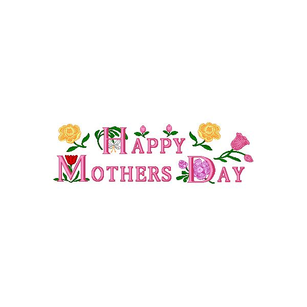 Mother s day clipart jpg library stock Mother's Day Border Clipart - Clipart Kid jpg library stock