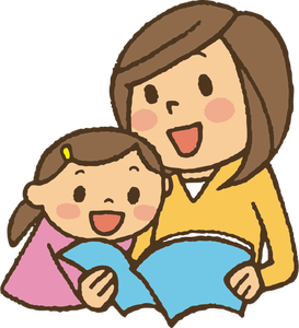 Mother with children clipart picture transparent 17762 clip art mother and child reading | Public domain vectors picture transparent