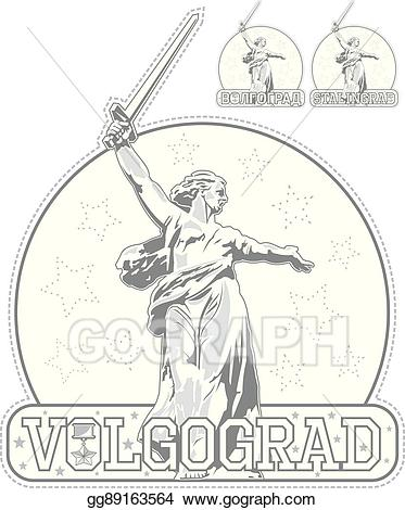 Motherland clipart clip free Vector Illustration - Sticker with motherland monument in ... clip free