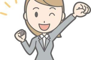 Motivated clipart library Motivated clipart 6 » Clipart Portal library