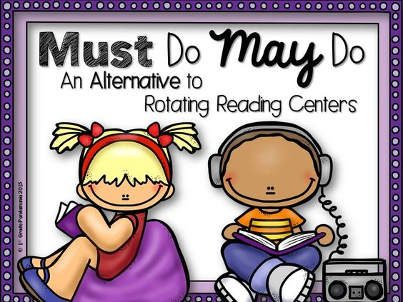 Must do may do clipart clipart library download 1st Grade Pandamania: MUST Do MAY Do: An Alternative to Rotating ... clipart library download