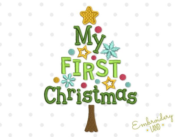 My first christmas clipart jpg royalty free library My first Christmas CHR069 jpg royalty free library