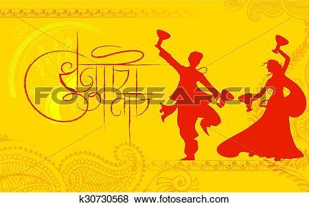 Nach clipart vector library stock Clip Art of Happy Durga Puja for Dhunuchi Nach k30730568 - Search ... vector library stock