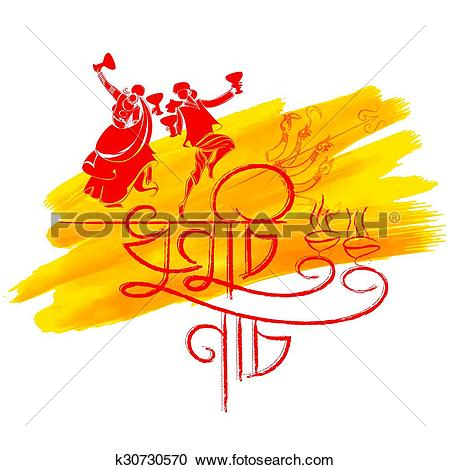 Nach clipart svg black and white library Clipart of Happy Durga Puja for Dhunuchi Nach k30730570 - Search ... svg black and white library