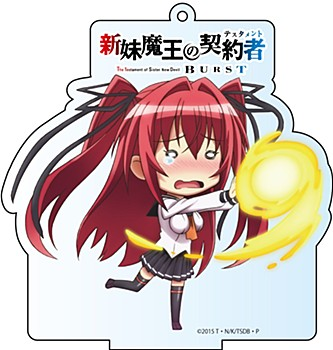 Naruse mio clipart banner transparent download The Testament of Sister New Devil Burst\