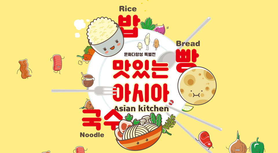National museum of korea clipart jpg free download National Folk Museum of Korea jpg free download