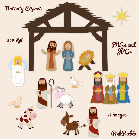 Image result for nativity brown paper cutout | #Arts&Crafts ... clip black and white