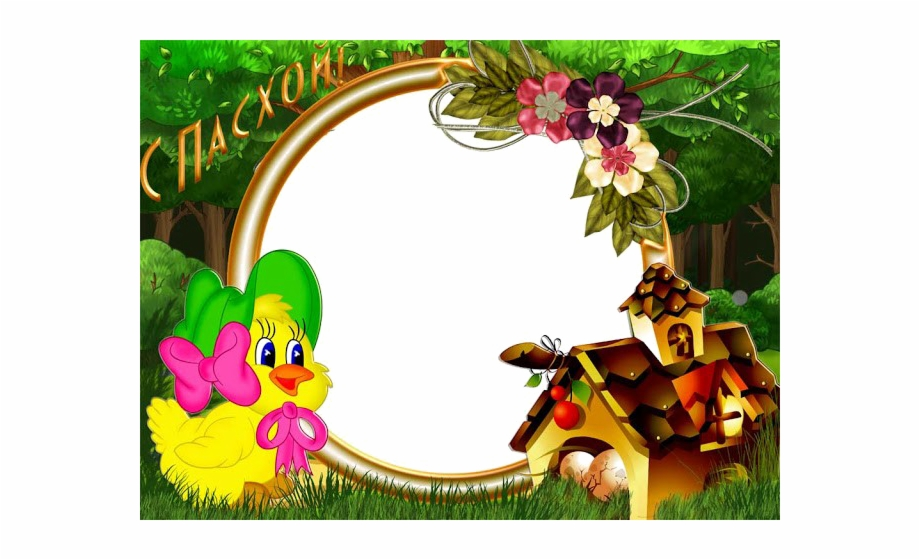 Nature clipart for photoshop clip library download Easter Frames For Photoshop Png Download Image - Nature ... clip library download