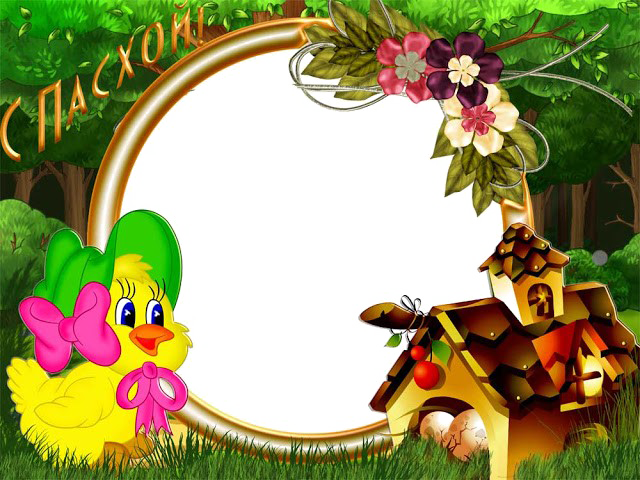 Nature clipart for photoshop jpg stock HD Easter Frames For Photoshop Png Download Image - Nature ... jpg stock