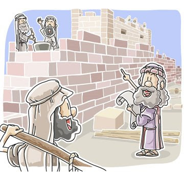 Nehemiah clipart image free download Christian Clip Arts .net blog: Today\'s Christian clip art ... image free download