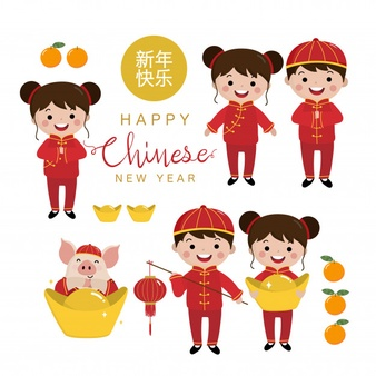 New year greeting cards clipart clipart library stock Happy chinese new year 2019 greeting card. Vector | Premium Download clipart library stock