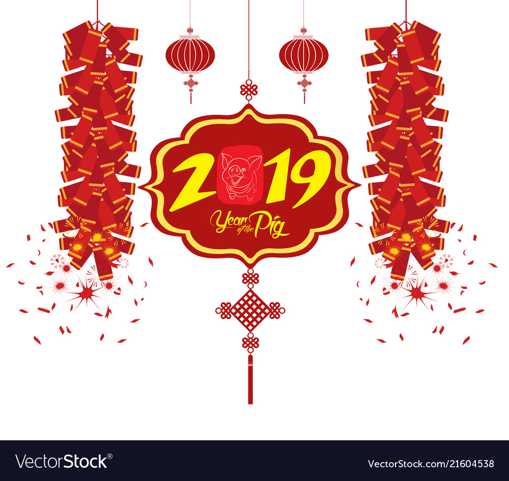 New year greeting cards clipart banner freeuse library 2019 chinese new year greeting card with white banner freeuse library