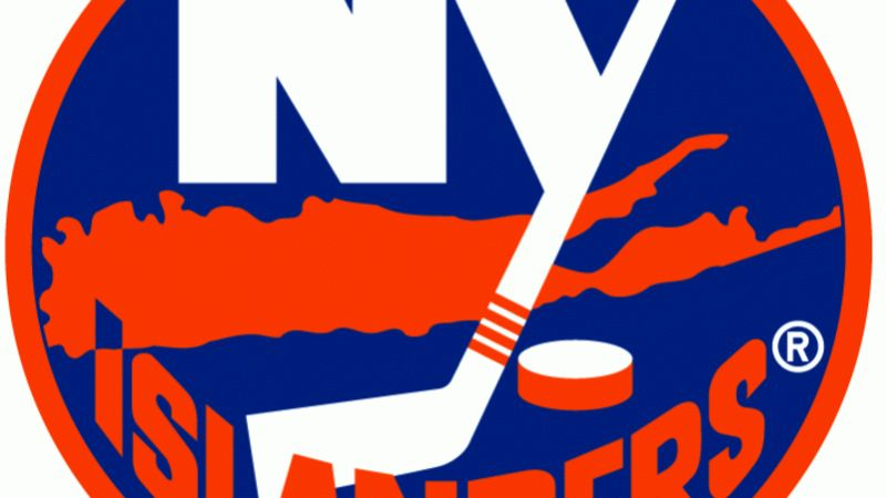 New york islanders logo clipart vector library library The Islanders' Logo Doesn't Even Have Brooklyn On It vector library library