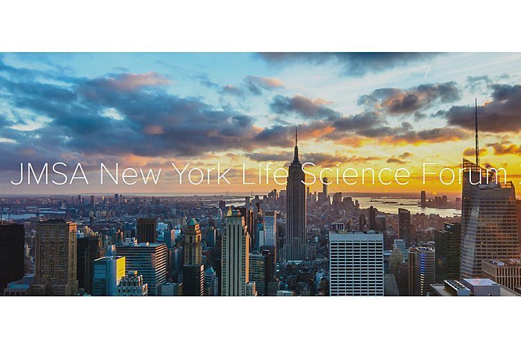 New york life building clipart vector JMSA New York Life Science Forum 2019 開催のお知らせ ... vector