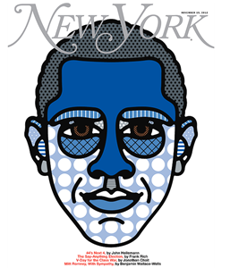 New york magazine clipart jpg library New York Magazine Marks 50th Anniversary by Partnering with ... jpg library