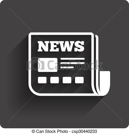 News media clipart graphic black and white library Vectors of News icon. Newspaper sign. Mass media symbol. Gray flat ... graphic black and white library