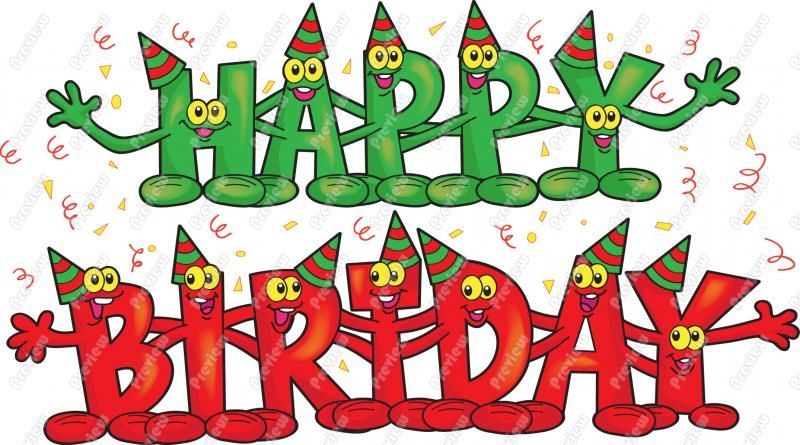 Nice clipart birthday banner free download Happy birthday clip art nice and kute | Download Free Word ... banner free download
