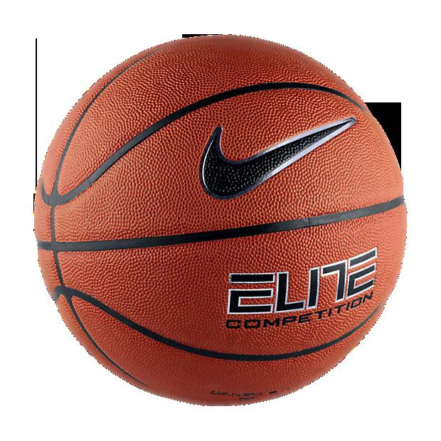 Nike basketball clipart vector royalty free library Basket ball png image Adidas, Nike, Cosco vector royalty free library