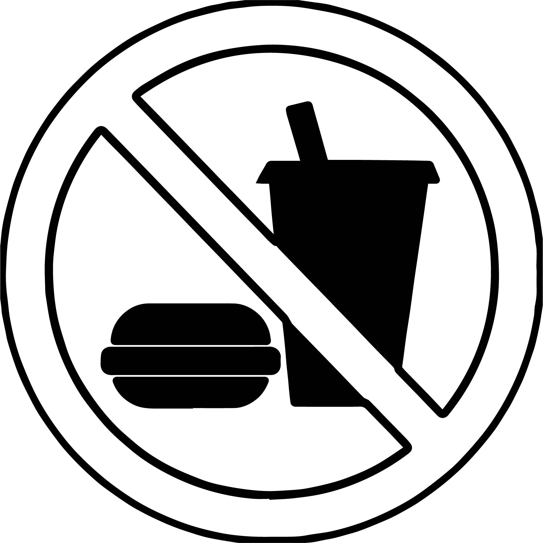 No food or drink clipart graphic royalty free No Food And Drink Clipart | Free download best No Food And ... graphic royalty free