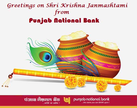 No national bank clipart image free Punjab National Bank | LinkedIn image free