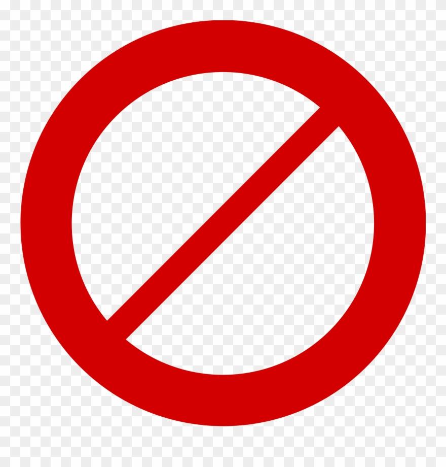 No picture clipart clip art freeuse stock No Png Icon - Red No Icon Clipart (#268718) - PinClipart clip art freeuse stock