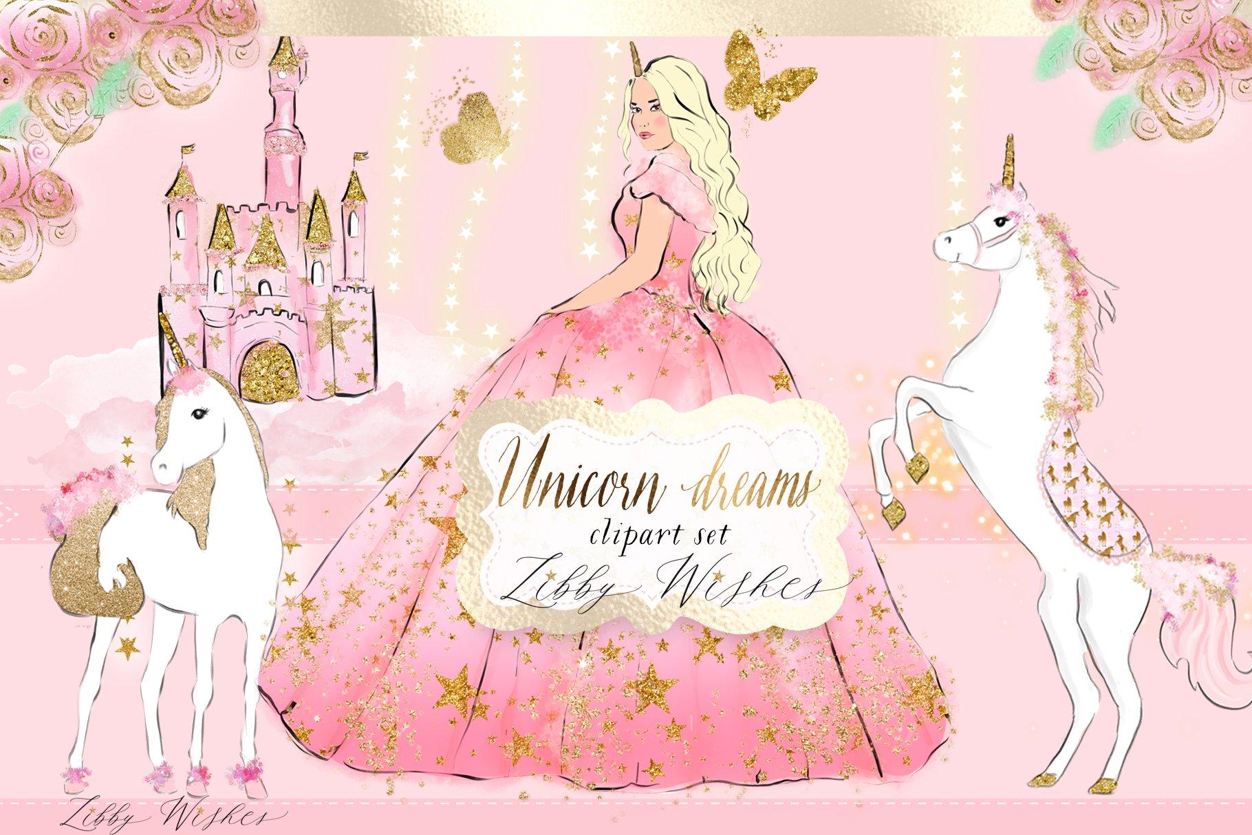 Unicorn princess clipart clip freeuse Unicorn Clipart \
