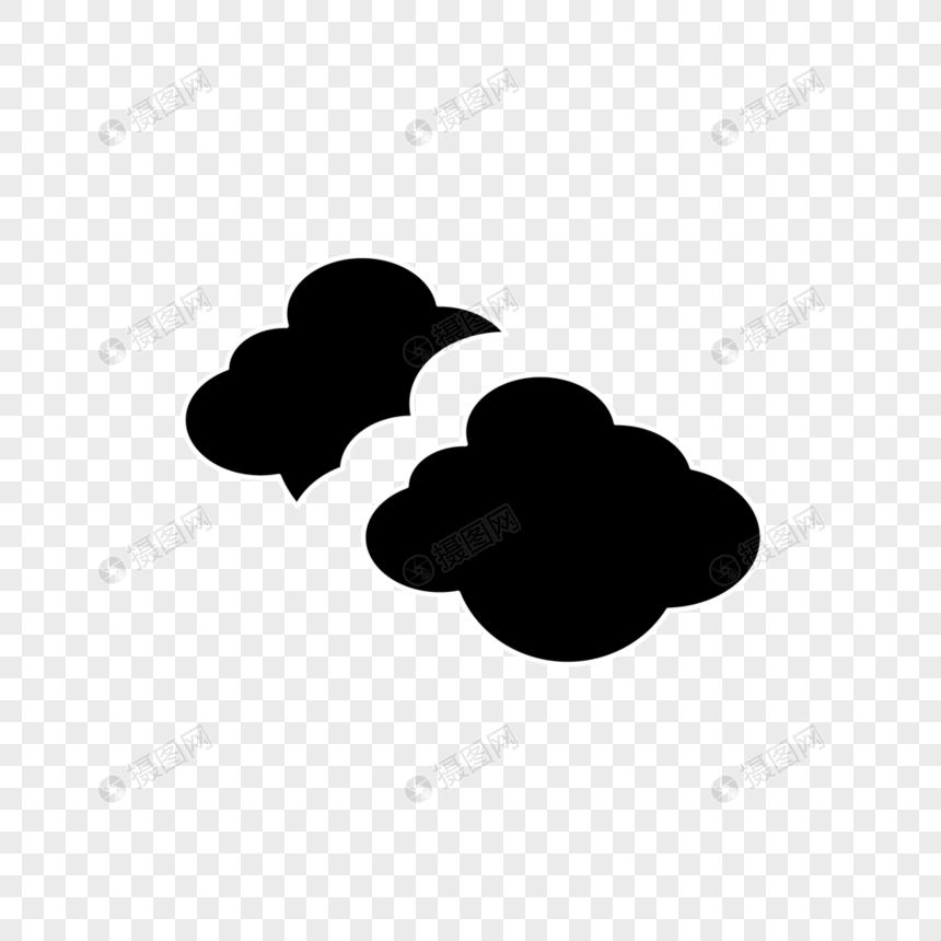 Nubes negras clipart svg free nubes negras Imagen Descargar_PRF Gráficos 400899424_psd ... svg free