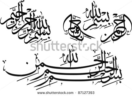 Number 3 design clipart arabic png black and white stock Number 3 design clipart arabic - ClipartFest png black and white stock