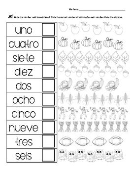 Numbers in spanish clipart svg transparent stock Spanish Numbers 1-10 Practice | Homeschool~Spanish | Spanish ... svg transparent stock