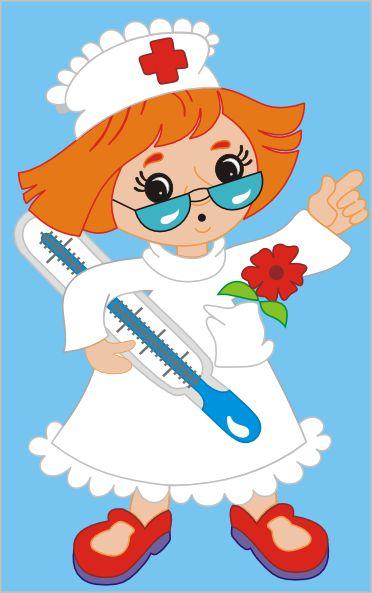 Nurse office clipart jpg free School Nurse Office Clip Art   Clipart Panda - Free Clipart ... jpg free