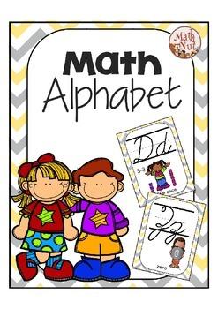 Nuts in cursive clipart vector freeuse library Cursive Math Alphabet Set \