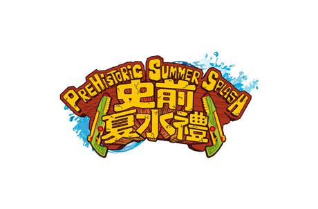 Ocean park logo clipart jpg free stock Ocean Park Presents: Wildest Prehistoric Dinosaur Empire of the ... jpg free stock