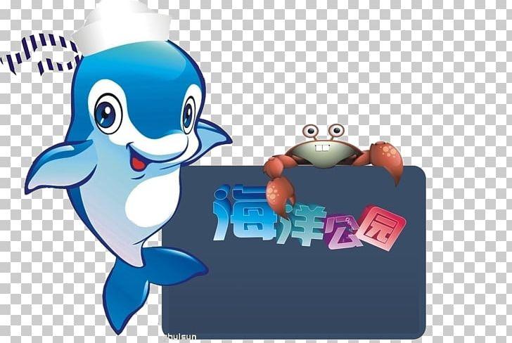 Ocean park logo clipart banner free stock Ocean Park Hong Kong Icon PNG, Clipart, Bird, Blue, Camera Icon ... banner free stock