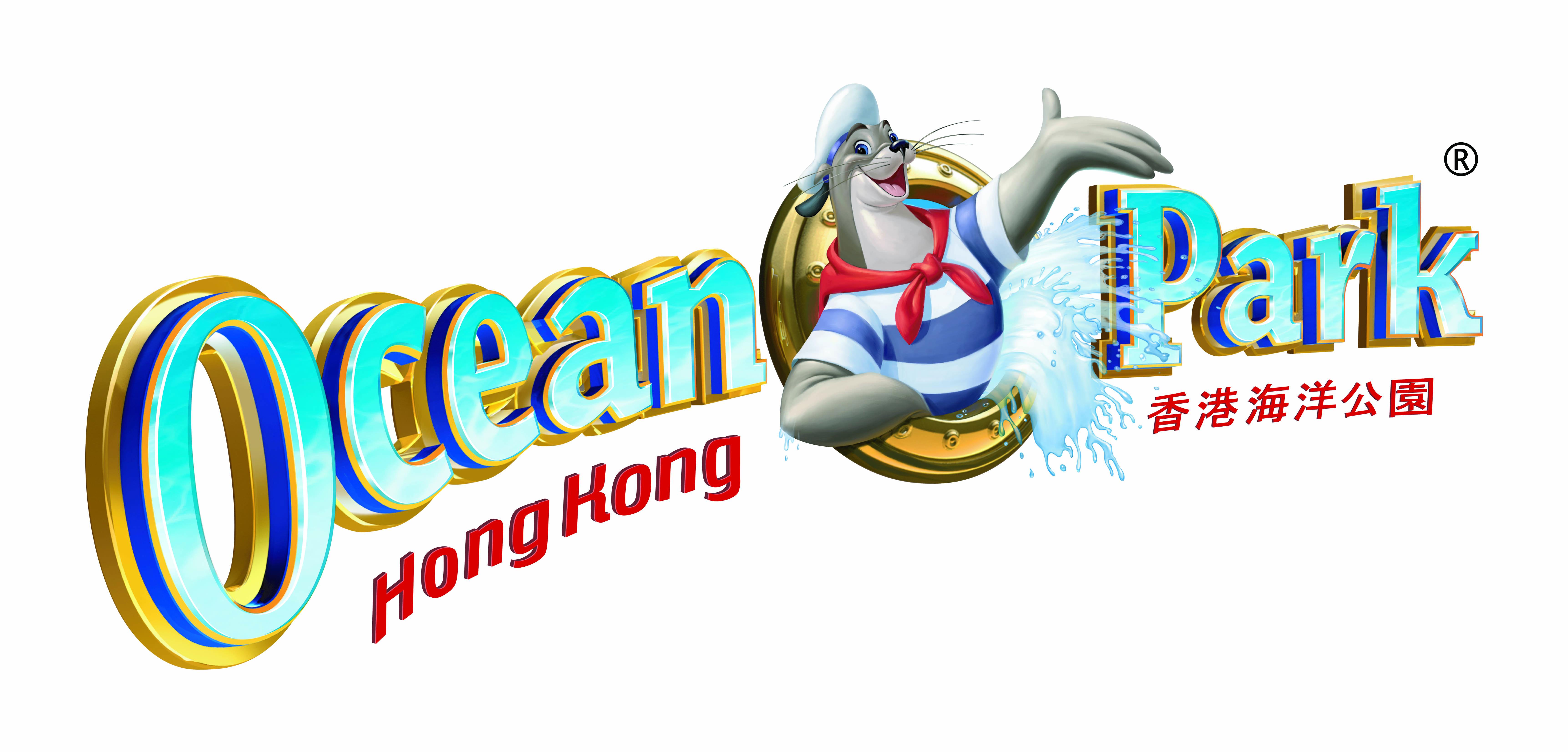 Ocean park logo clipart png library Ocean Park Hong Kong | TTGmice Planner png library