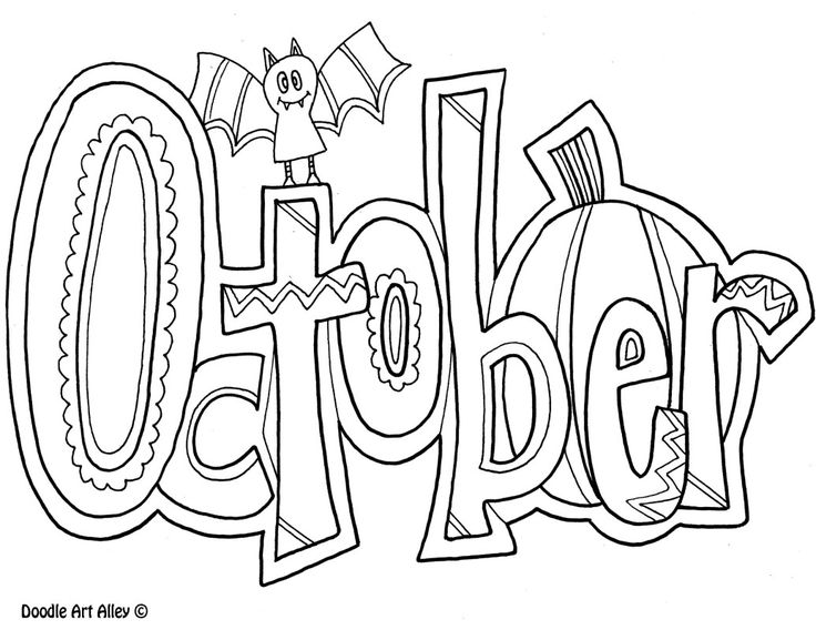 October clipart black and white svg library library October clipart black and white 4 » Clipart Station svg library library