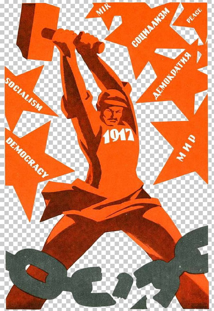 October revolution clipart image stock Russian Revolution October Revolution Poster Soviet Union PNG ... image stock