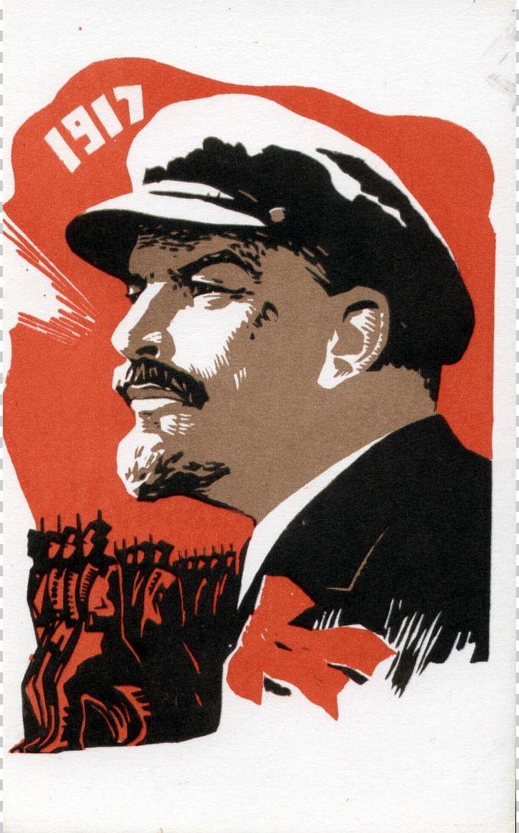 October revolution clipart clip art transparent download Russian Revolution October Revolution Soviet Union April Theses PNG ... clip art transparent download