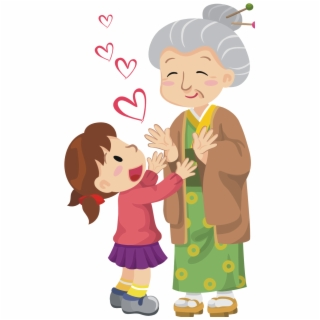 Old and young clipart jpg black and white library Old And Young People Png - Old And Young Clipart {#12777} - Pngtube jpg black and white library