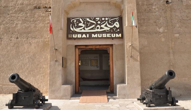 Old market clipart clipart free library Dubai Museum and Al Fahidi Fort clipart free library