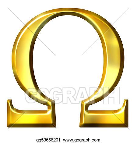 Omega logo clipart banner black and white Drawing - 3d golden greek letter omega. Clipart Drawing ... banner black and white