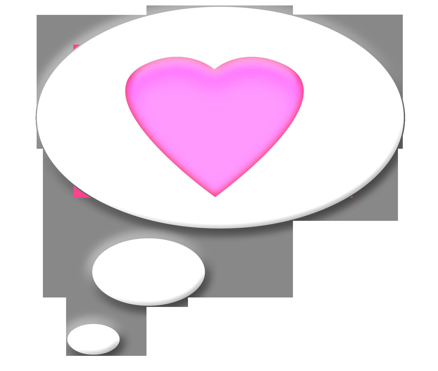 One heart clipart banner transparent download Talk Bubble Heart Clipart - Karen Cookie Jar banner transparent download