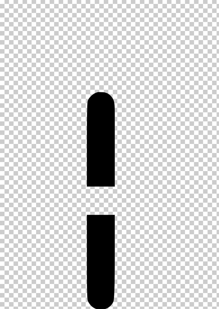 Online ocr clipart graphic freeuse library Line Vertical Bar OCR-A Font PNG, Clipart, Art, Black ... graphic freeuse library