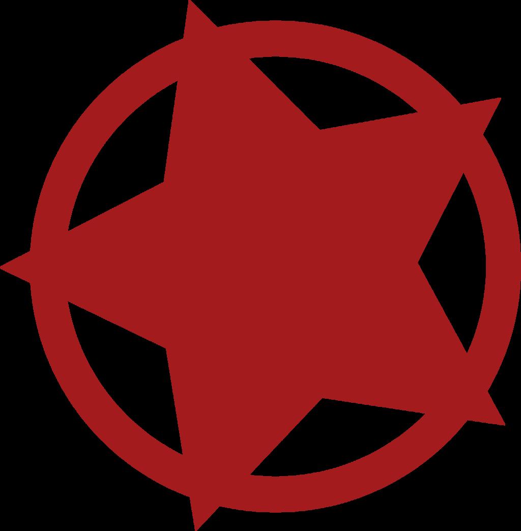 Orange star vector clipart png royalty free download Orange Star | Advance Wars Wiki | FANDOM powered by Wikia png royalty free download