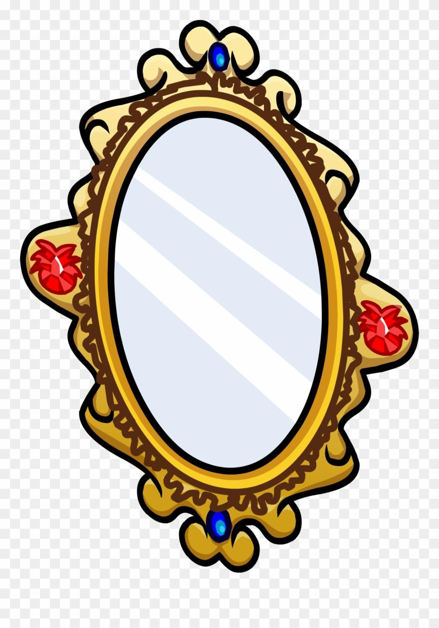 Ornate mirror clipart transparent background png png freeuse download Ornate Png - Png Mirror Clip Art Transparent Png (#4165781 ... png freeuse download