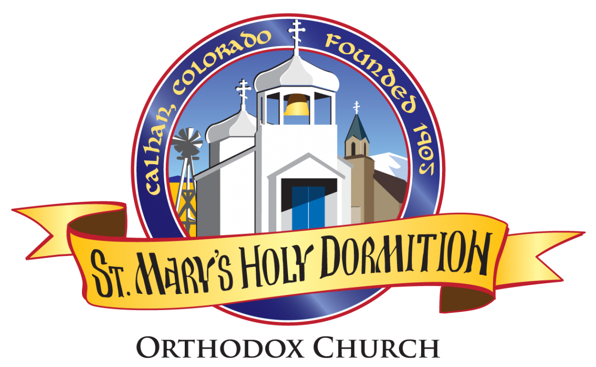Orthodox crown clipart vector freeuse library St. Mary's Holy Dormition Orthodox Church - Parish History and other ... vector freeuse library