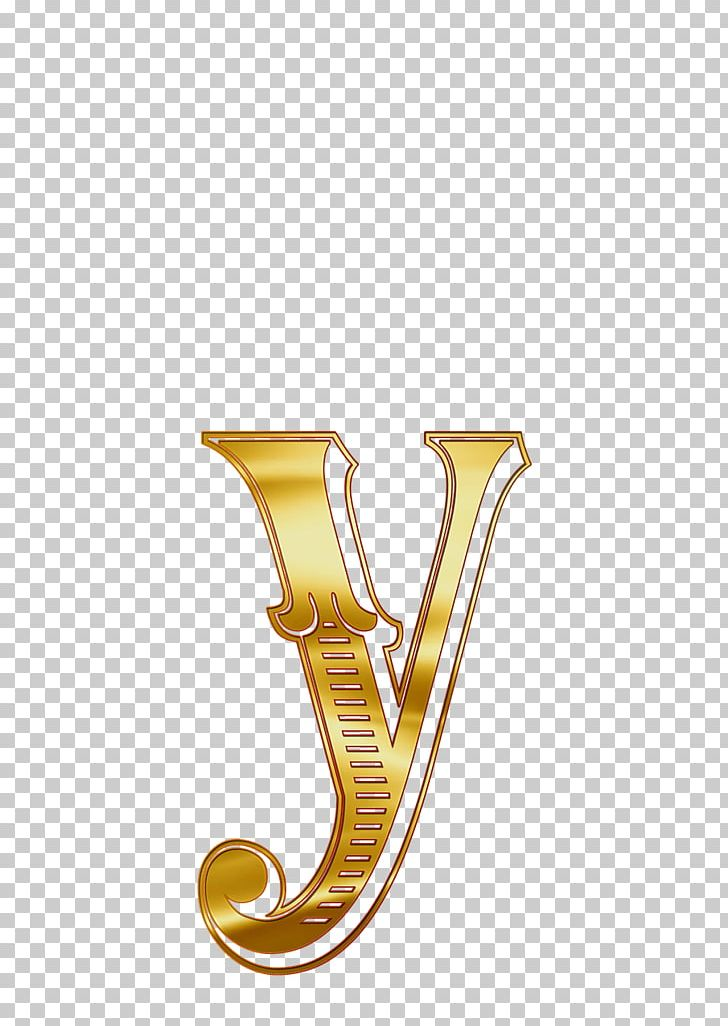 Ou emblem clipart clip freeuse download Cyrillic Small Letter Ou PNG, Clipart, Alphabet ... clip freeuse download