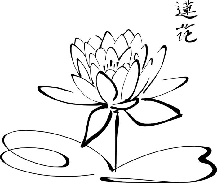 Outline images of flowers image royalty free download Flower Clip Art Outline | Clipart Panda - Free Clipart Images image royalty free download