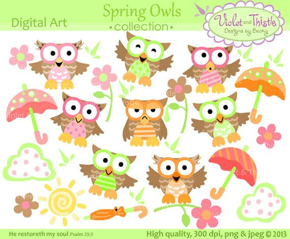 Owl april clipart vector library library 17 Best ideas about Owl Clip Art on Pinterest | Owl crafts, Owl ... vector library library